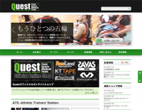 Quest -Total Sports Medical Team-