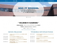 SOC IT SCHOOL